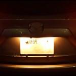 number_lamp_1
